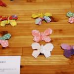 暮らし彩り折り紙展・その4