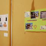 暮らし彩り折り紙展・その11