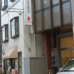 日本折紙協会事務局♪