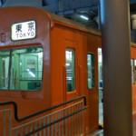 初期の中央線の電車♪