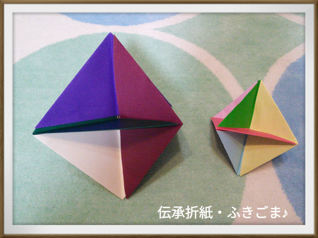 ふきごまを大きさの違う折り紙で折ってみた♪